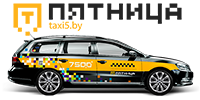 Taxi5.by